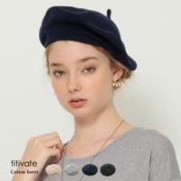 ティティベイト コットンニットベレー帽
