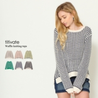 ティティベイト ツートーンワッフル編みセーター