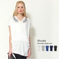 ティティベイト デコレーションドレープTシャツ