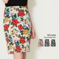 ティティベイト 花柄スカート