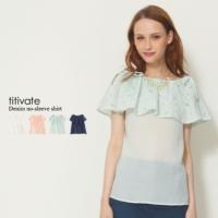 ティティベイト 衿刺繍入りプルオーバー