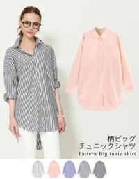 ティティベイト 柄ビッグシャツ/ギンガムチェックシャツ/ストライプシャツ/チュニックシャツ