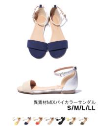 異素材MIXバイカラーフラットサンダル【ファッション・アパレル 靴レディース】/大人女性へおすすめスタイルを提案するプチプラカジュアル通販のティティベイト(titivate) 公式通販/titivate(ティティベイト)/LJP0226/ljp0226