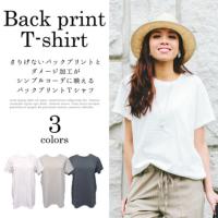 ティティベイト バックプリントTシャツ【UR'S ユアーズ】