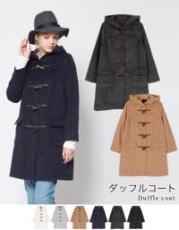 ダッフルコート【ファッション・アパレル レディースアウター】/大人女性へおすすめスタイルを提案するプチプラカジュアル通販のティティベイト(titivate) 公式通販/titivate(ティティベイト)/AMJP0358/amjp0358