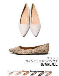 フラットポインテッドトゥパンプス【ファッション・アパレル 靴レディース】/大人女性へおすすめスタイルを提案するプチプラカジュアル通販のティティベイト(titivate) 公式通販/titivate(ティティベイト)/ANJP0423/anjp0423