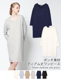 ポンチ素材ミディアム丈ワンピース【メール便可/100】