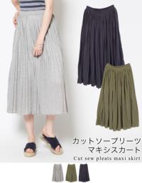 カットソープリーツマキシスカート【メール便可/100】