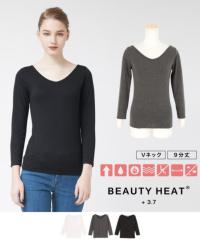 ヒートVネック9分袖Tシャツ/BEAUTY HEAT【メール便可/50】