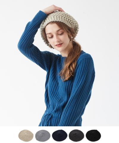 ニットベレー帽【メール便可/20】