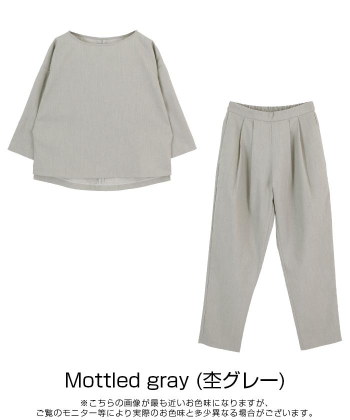 【titivate】3WAY七分袖セットアップ(税込:3,769円)