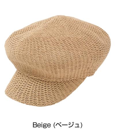 帽子 キャスケット 40代 着こなし