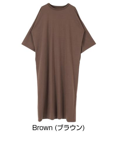 Tシャツワンピ オーバーサイズ