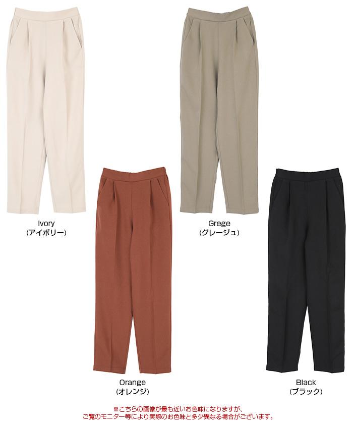 石原さとみ ドラマ パンツ スタイル ファッション