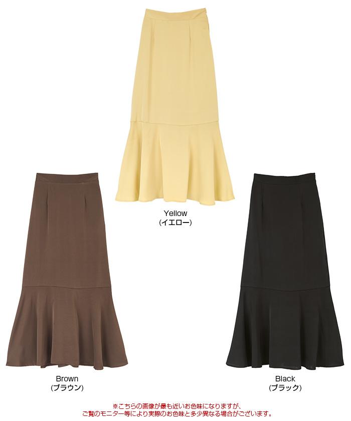 田中みな実 衣装 スカート