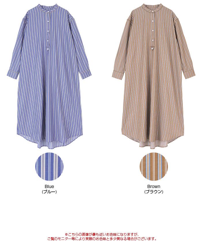 石原さとみ ドラマ ワンピース スタイル ファッション