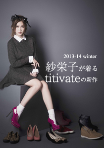 2013-2014 Autumn/Winter �щh�q SAEKO